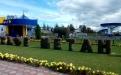 Свадьбы и юбилеи в кафе Метан в Витебске