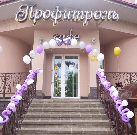 Тамада Ирина в кафе Профитроль
