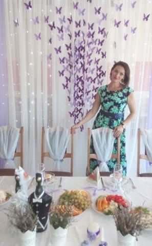 тамада на свадьбу в Рубе