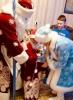 Дед Мороз и Снегурочка - поздравление детей