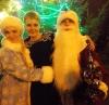 корпоративные мероприятия с Дедом Морозом и Снегурочкой